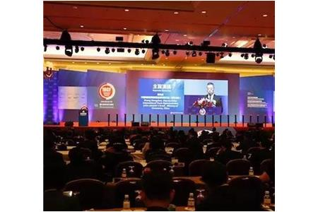 Group Vice President Hu Jiaming attended the second China-Latin America Cooperation Forum on Infrast