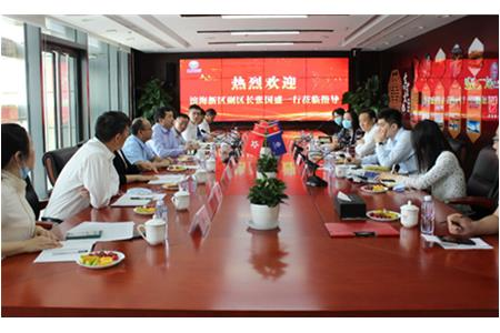 Zhang Guosheng, deputy head of Binhai New Area, and his delegation visiting on our company for inspe