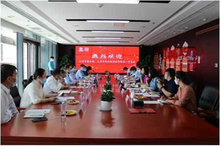 Tianjin Foreign Economic Cooperation Association and Tianjin Municipal Bureau of Commerce visited ou